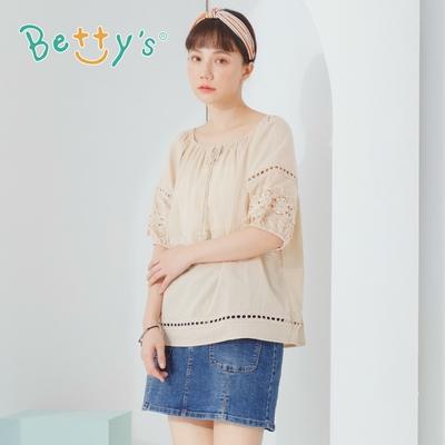 betty's貝蒂思 前貼袋牛仔短褲裙(牛仔藍)