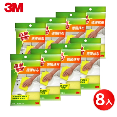3M 百利德國抹布超值40片組(5片裝*8包)