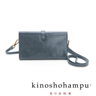 kinoshohampu AKI系列牛皮扣式皮夾包 灰藍