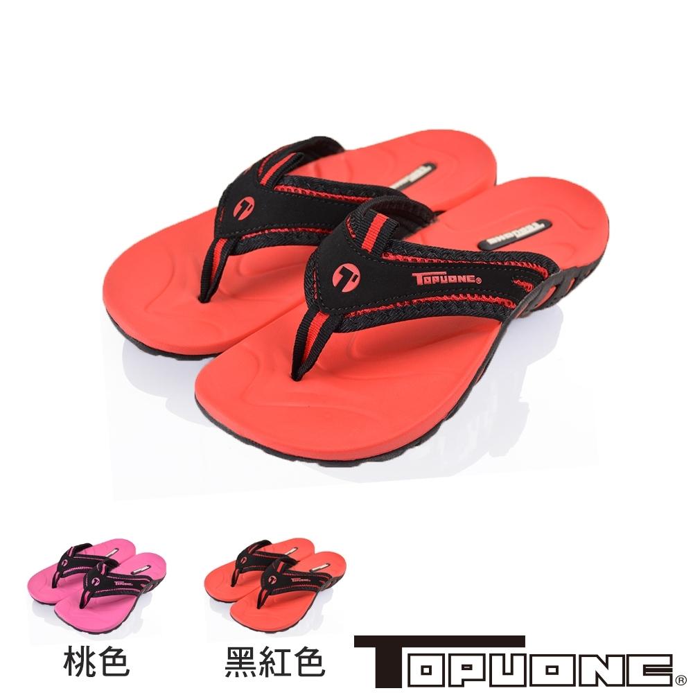 (雙11)TOPUONE童鞋 輕量腳床型減壓夾腳拖鞋-桃.黑紅