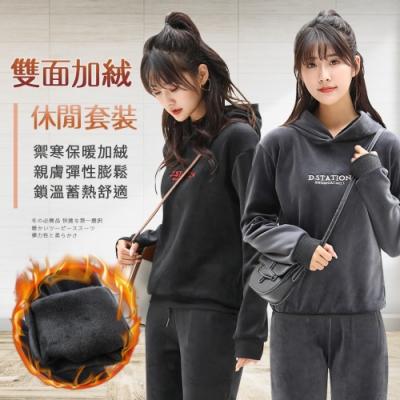 【KISSDIAMOND】超保暖加絨休閒運動套裝(居家服/睡衣/KDA-3601)
