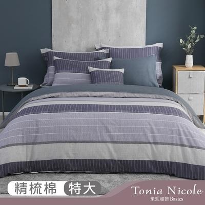 Tonia Nicole東妮寢飾 靜謐之夜100%精梳棉兩用被床包組(特大)