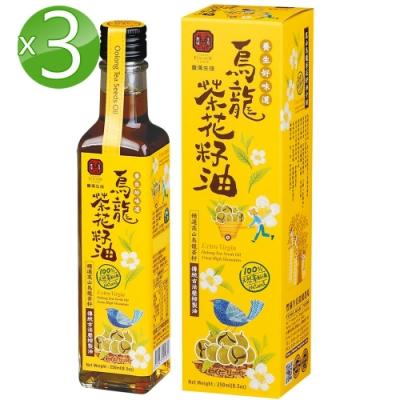 豐滿生技 烏龍茶花籽油3入組(250ml/瓶;素食可)
