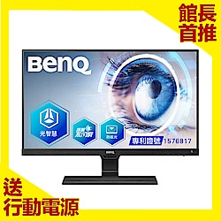BenQ EW277HDR 27型 HDR舒視屏護眼螢幕