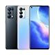 OPPO Reno5 Pro (12G/256G)6.55 吋八核心 5G手機. product thumbnail 1