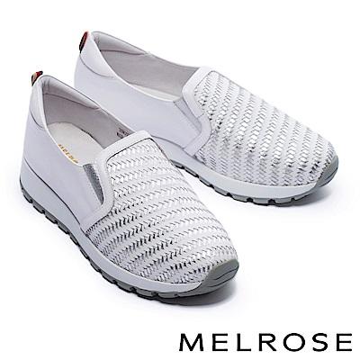 休閒鞋 MELROSE 迷人魅力異材質拼接全真皮厚底休閒鞋-白