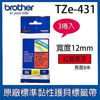 【3入組】brother 原廠護貝標籤帶 TZe-431 (紅底黑字 12mm)