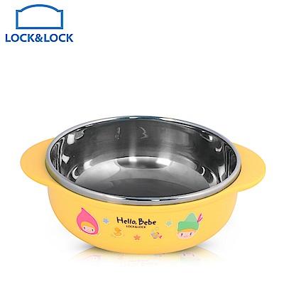 樂扣樂扣HELLO BEBE不鏽鋼湯碗5吋/手把370ml(快)