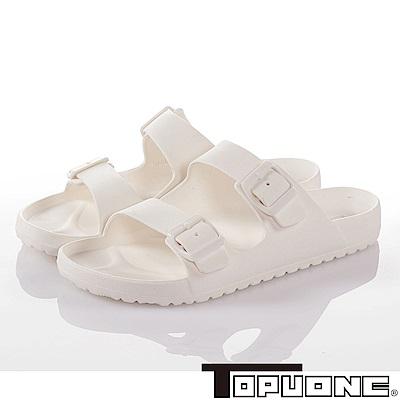 (雙11)TOPUONE 極輕量減壓腳床型休閒拖鞋-白