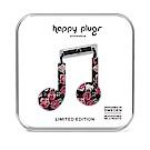 Happy Plugs極致耳塞式耳機 - Vintage Roses玫瑰懷舊情