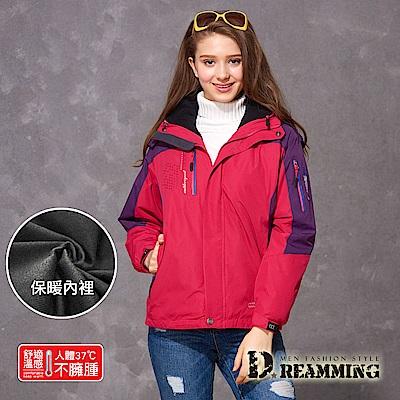 Dreamming 簡約拼色防潑水保暖厚刷毛連帽外套-玫紅