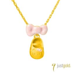 鎮金店Just Gold Kitty粉紅風潮系列(純金) - 粉紅小鞋黃金墜子