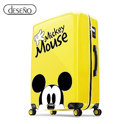 Disney 米奇奇幻之旅 24吋PC鏡面拉鍊箱-檸檬黃