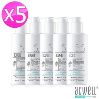 (即期品)ACWELL艾珂薇 NO5.5無泡深層極緻保濕舒緩卸妝潔面乳150ml -5入