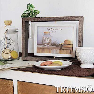 TROMSO品味時代-桌立旋轉鏡子5X7相框-灰木紋