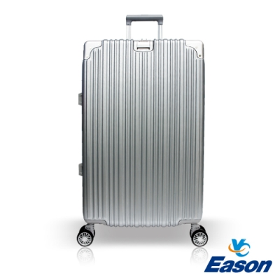 YC Eason 古典26吋鋁框避震行李箱 銀色