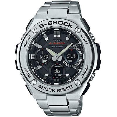 CASIO卡西歐G-STEEL系列太陽能運動腕錶-GST-S110D-1A