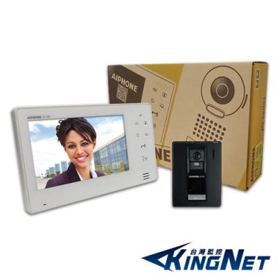 監視器攝影機 - KINGNET 電話總機 AIPHONE日本第一 門口對講機 門鈴 電鈴