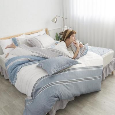 BUHO TENCEL天絲雙人加大五件式舖棉兩用被床罩組(暮色影居)