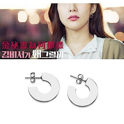 梨花HaNA 韓劇金秘書為何那樣朴敏英925銀針幾何簡約圈形設計耳環