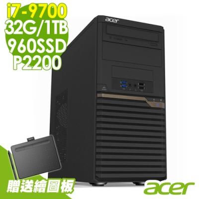 ACER Altos P30F6 i7-9700/32G/1T+960SSD/P2200/W10P