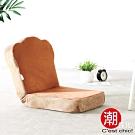 C'est Chic-TOAST吐司麵包和室椅-6段調節(Brown)