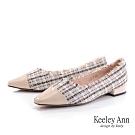 Keeley Ann我的日常生活 格紋虛邊低跟包鞋(杏色-Ann系列)