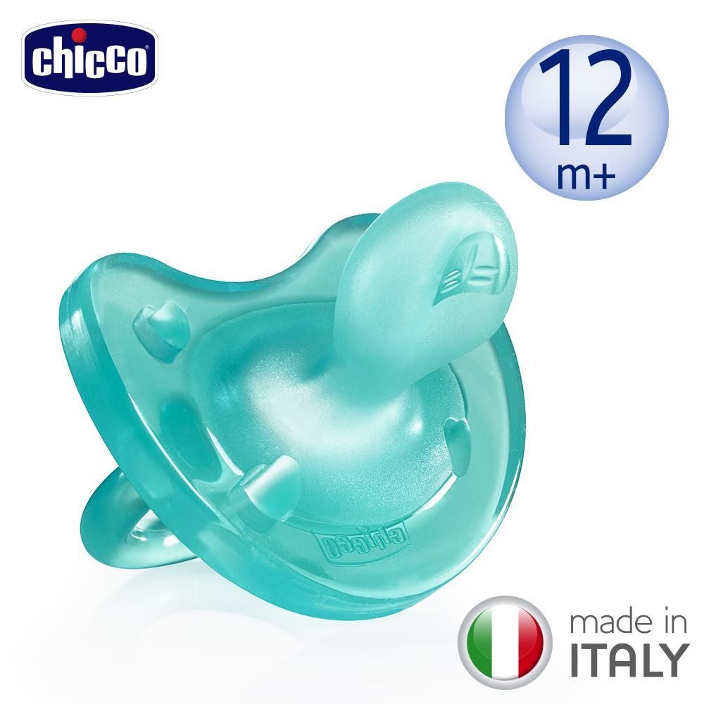 chicco-舒適哺乳-矽膠拇指型安撫奶嘴-大12m+ (亮藍/桃紅) product image 1