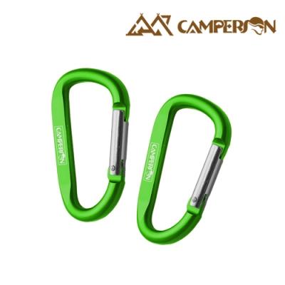 CAMPERSON 鋁合金D型扣環 登山扣- 7cm(2入組) -綠