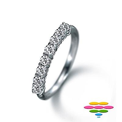 彩糖鑽工坊 鑽石戒指&線戒&排戒 Elegance 38-45分鑽石 系列