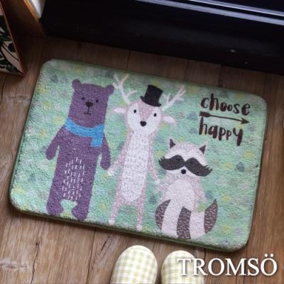 TROMSO羔羊絨吸水小地墊-S415森綠動物