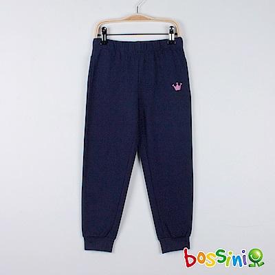 bossini女童-輕鬆針織長褲01海軍藍