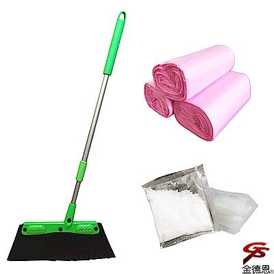 金德恩 台灣製造 專利款除塵乾溼兩用伸縮掃把+花香垃圾袋15L+三效合一水垢清潔劑5包