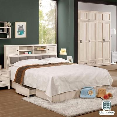 漢妮Hampton 潔弗吉妮雅6尺被櫥式雙人床組182x211x103cm