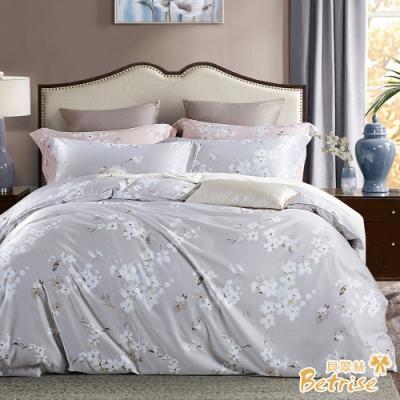 Betrise那些花兒-灰  雙人-3M專利天絲吸濕排汗四件式兩用被床包組