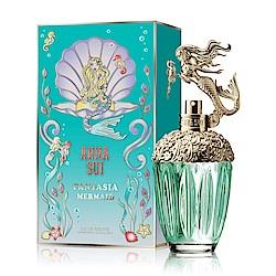 *Anna Sui 安娜蘇童話美人魚女性淡香水 75ml+品牌小香x2