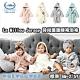 La Millou 篷篷嬰兒兒童睡袍浴袍_標準6M-2.5Y(多款可選) product thumbnail 1