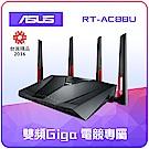 ASUS 華碩 RT-AC88U 電競專用 AC3100 雙核心1.4G 無線網路分享器