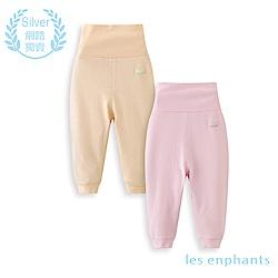les enphants 精梳棉系列素面兩件組護肚褲(共2色)