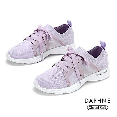 達芙妮DAPHNE 休閒鞋-簡約鬆緊縮口輕盈網布綁帶休閒鞋-紫