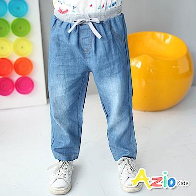 Azio Kids 長褲 休閒刷色鬆緊長褲(深藍)