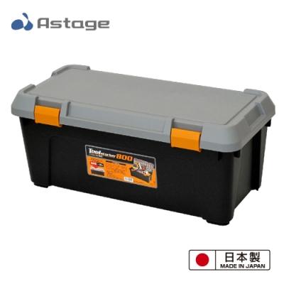 日本 Tool Stocker 耐重收納工具箱系列 54L