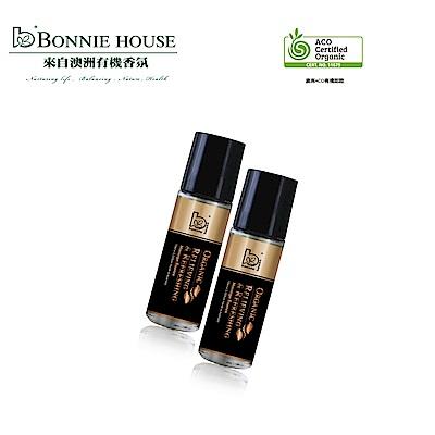 Bonnie House 有機精油滾珠珍草棒10ml 2入組