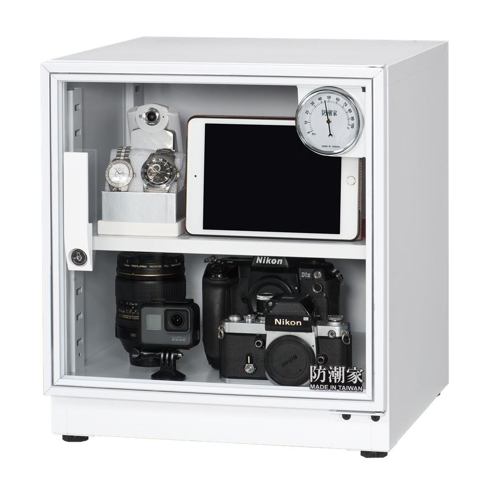 防潮家59公升簡約白電子防潮箱D-60CW