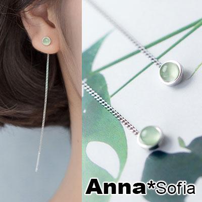 AnnaSofia 森綠貓眼圓石耳線 925銀針耳針耳環(銀系)