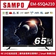 【福利品】SAMPO聲寶 4K UHD Smart 65型LED液晶顯示器 EM-65QA210 product thumbnail 2