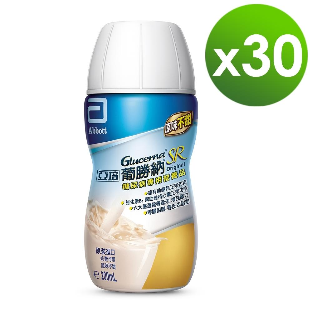 亞培 葡勝納SR 糖尿病專用營養品-原味不甜(200ml x30入)