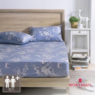 MONTAGUT-芬芳花園-200織紗萊賽爾纖維天絲三件式床包組(加大)