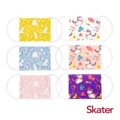 Skater 迷你紗布口罩-迪士尼公主+獨角獸
