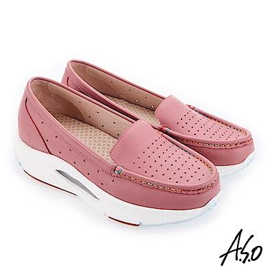 A.S.O 超能力氣墊系列 機能休閒鞋 粉紅